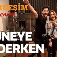 Kardeşim Benim: film turcesc, dramă romantică