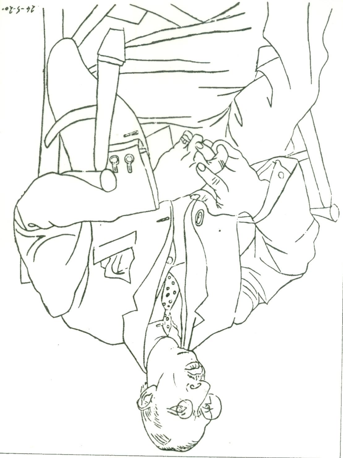 Upside Down Drawings