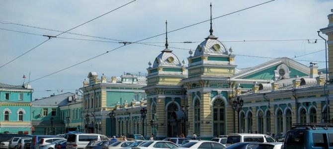 Irkutsk – Itä Siperian pääkaupunki