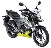 Suzuki GSX150 Bandit White Yellow