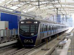 Tarif MRT Stasiun Lebak Bulus