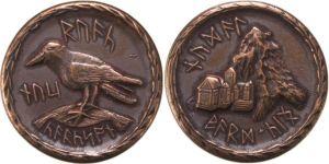 Moneda de Nueva Valle de Shire Post Mint