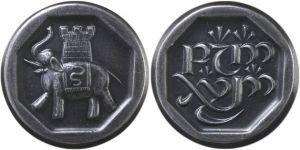 Moneda Mûmak de hierro de Harad de Shire Post Mint
