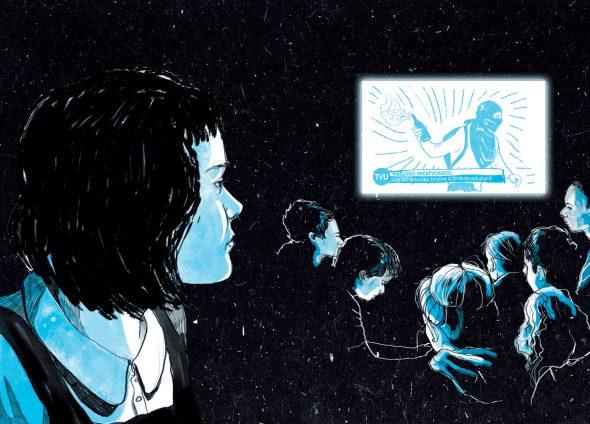 Ilustración de la novela 'Al sur de la Alameda'
