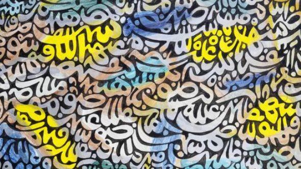 El pintor iraní Charles Hossein Zenderoudi ha sido uno de los elegidos para colgar de las paredes del MoMa. Esta es una de sus obras.
