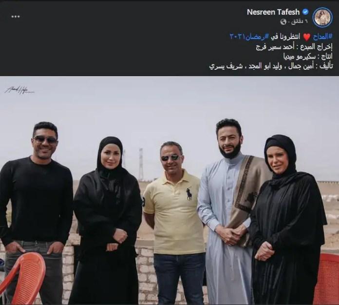 Witness - Nisreen Tafesh changed the hijab