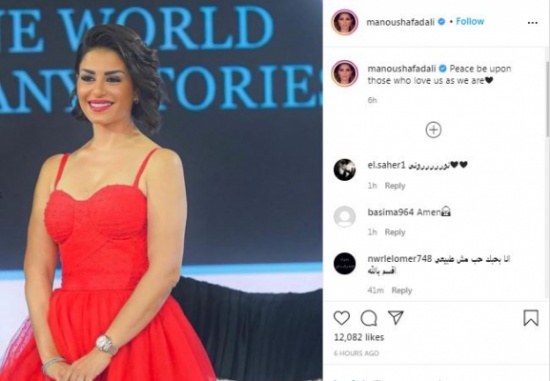 Watch - Menna Fadali went crazy with this fiery dress