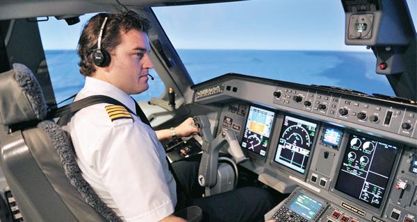 """""""هنا"""" مصاريف اكاديمية الطيران 2020   2021"""