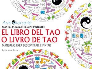 Mandalas para relajarse pintando El Libro del Tao