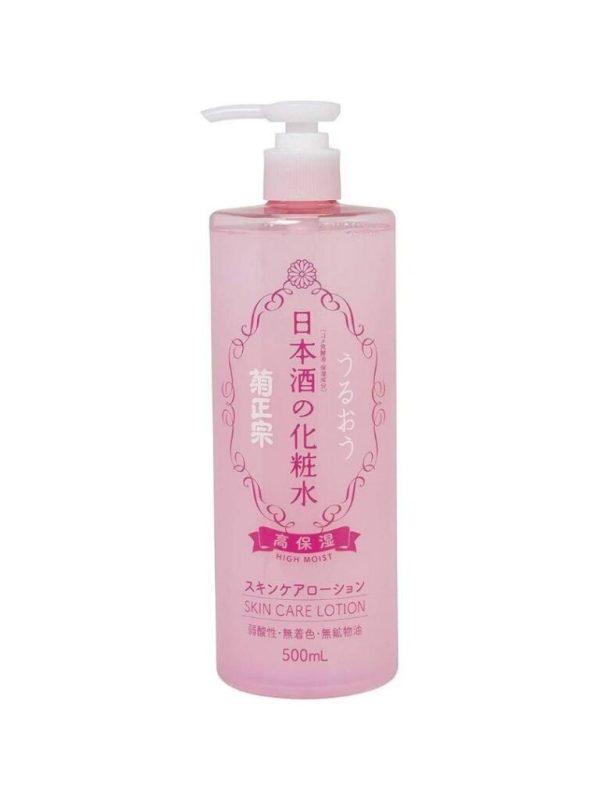 kiku-masamune-skin care lotion