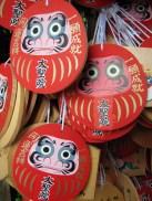 g 123. 19jul. Miyajima-Templo Daisho-in