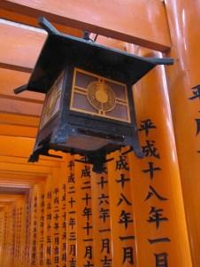 15-053-santuario-fushimiinari-taisya-kyoto