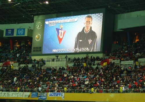 Fotos y noticias de Liga de Quito Vicecampeón Mundial de Clubes 2008 (2/6)