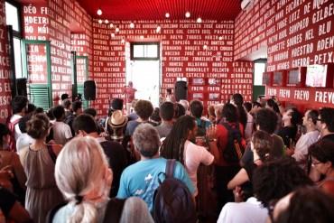 Feiras de música 2020 Porto Musical