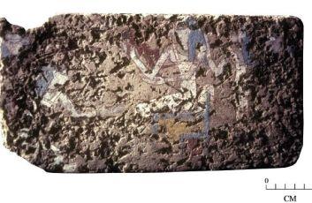 Ladrillo de Abydos