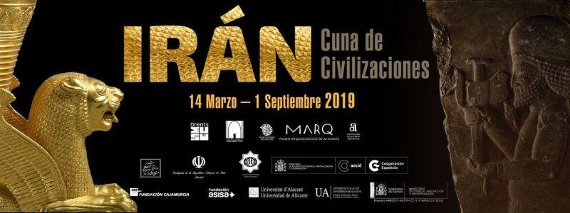 Cartel de la exposición sobre la historia de Irán