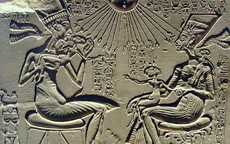 La ciudad de Amarna