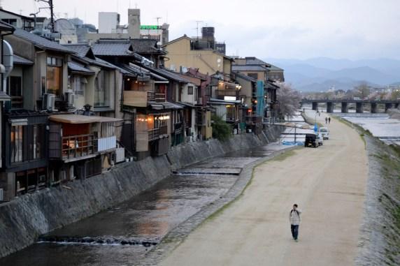Barrio de Pontocho junto al canal