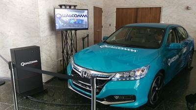 Представлена беспроводная «зарядка» для электромобиля