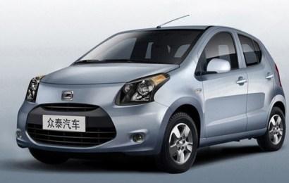 Победителю «Самгау» подарят электромобиль в Казахстане