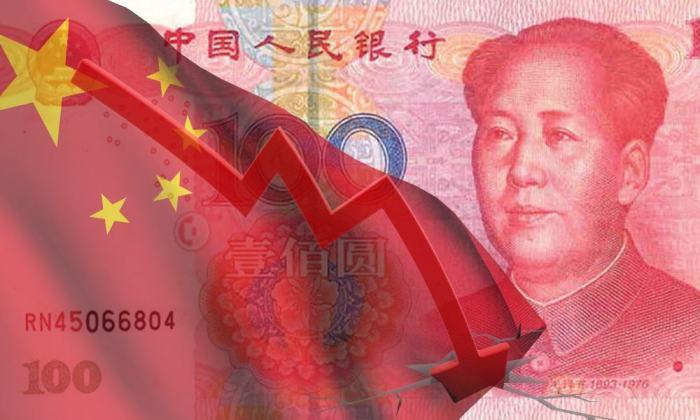 china, economía, yuan