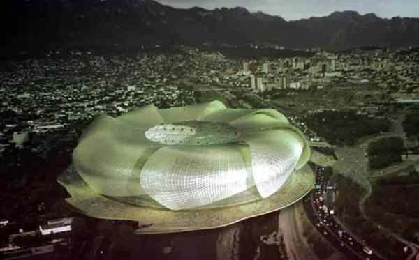 Estadio Nacional MTY