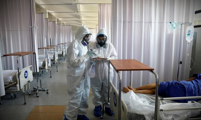 Hospital Panamá Slim