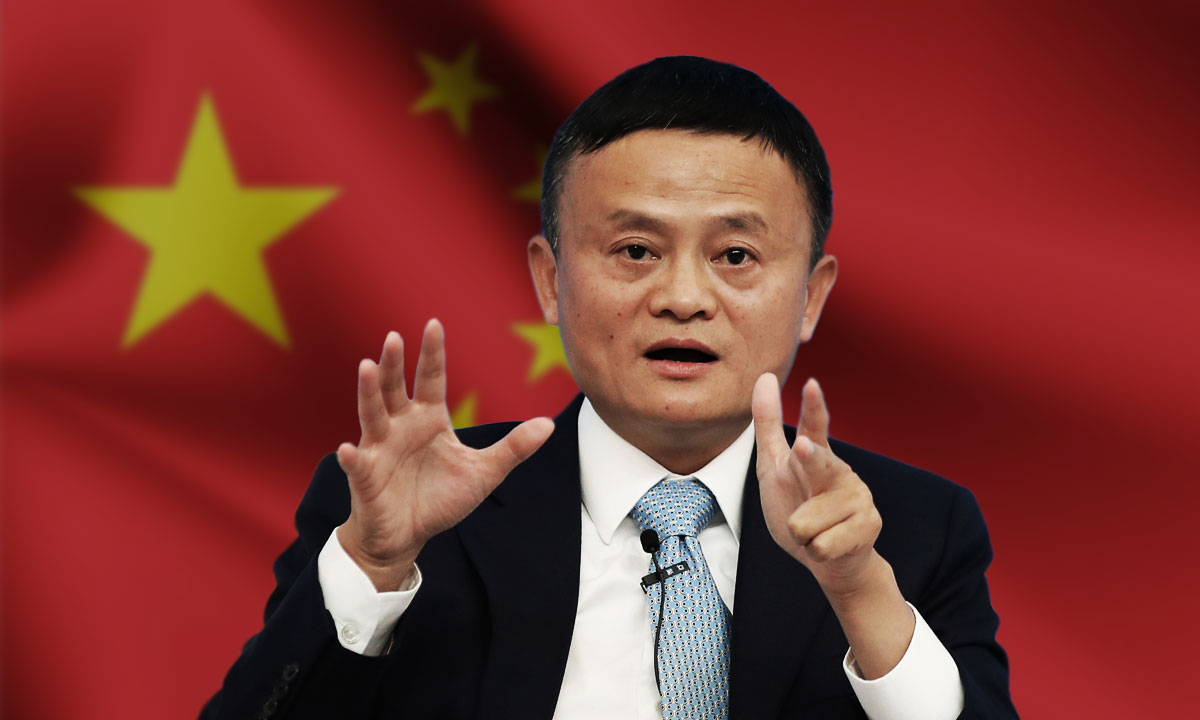 Jack Ma multimillonarios de China