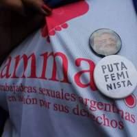"""AMMAR de """"yira"""" por San Juan"""