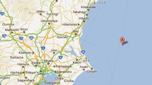 Japón, Terremoto en Japón, Fukushima