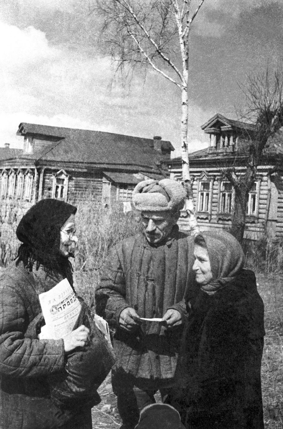 Víjino, 1944.