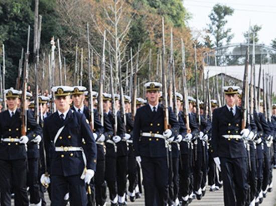 Prefectura Naval Argentina: Inscripción para Profesionales