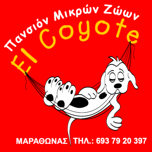 elCoyote – Ξενοδοχειο μικρών ζώων