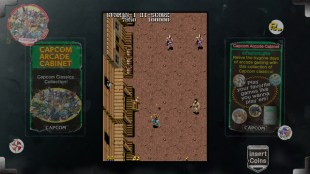 Capcom Arcade Cabinet (15)