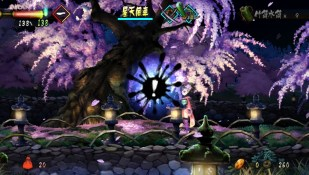Muramasa Rebirth (92)