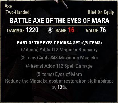 Eyes_of_Mara.jpg