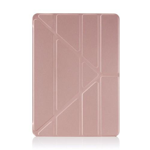 httpswww.epli_.ismediacatalogproductcache1image800x600040ec09b1e35df139433887a97daa66fpipipetto-ipad-9-7-case-origami-metallic-rosegold-front