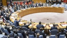 MIA34 NUEVA YORK (NY, EEUU), 28/2/2017.- Fotografía cedida por las Naciones Unidas de la sesión donde el régimen de Bachar al Asad salió indemne de otro intento de la ONU por castigarlo a causa del uso de armas químicas en Siria, gracias al apoyo que recibió de su principal aliado, Rusia, y la inesperada ayuda de China. Gracias al veto de Rusia y China, el Consejo de Seguridad rechazó hoy un proyecto de resolución que se venía impulsando desde diciembre pasado por el uso de armas químicas durante el conflicto bélico que estalló en Siria en 2011. EFE/RICK BAJORNAS/ONU/SÓLO USO EDITORIAL/NO VENTAS