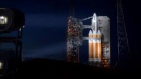 La sonda tiene un coste de 1.500 millones de dólares (1.200 millones de euros).