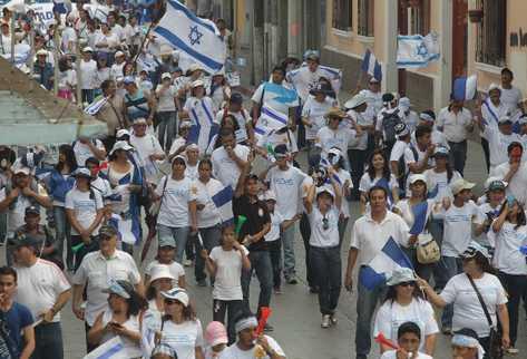 El voto judío en el extranjero