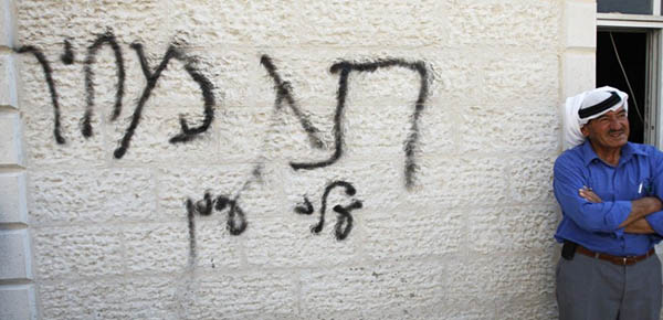 Terroristas neo-nazis judíos en Israel