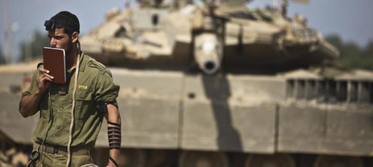 Guerrear en nombre de la Torah