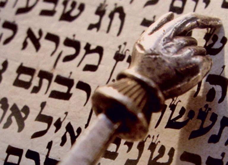 Sacando lo negro de la Torah