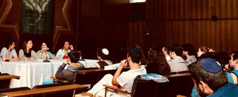 Primer Seminario de Inclusión en la comunidad judía de Chile