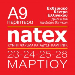 natex-square2018