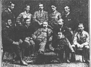 Equipo de la selección de Inglaterra, 1876.