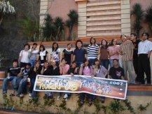 Camp Remaja 2007 | Kaliurang