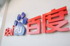 baidu-project-spotlight-1024x682