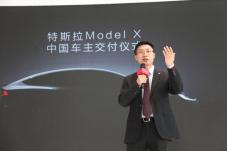 Zhu Xiaotong, Tesla China General Manager