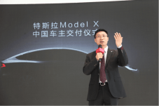 Zhu Xiaotong, Tesla China General Manager